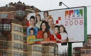 http://semya-kz.ucoz.ru/_nw/5/s09803.jpg